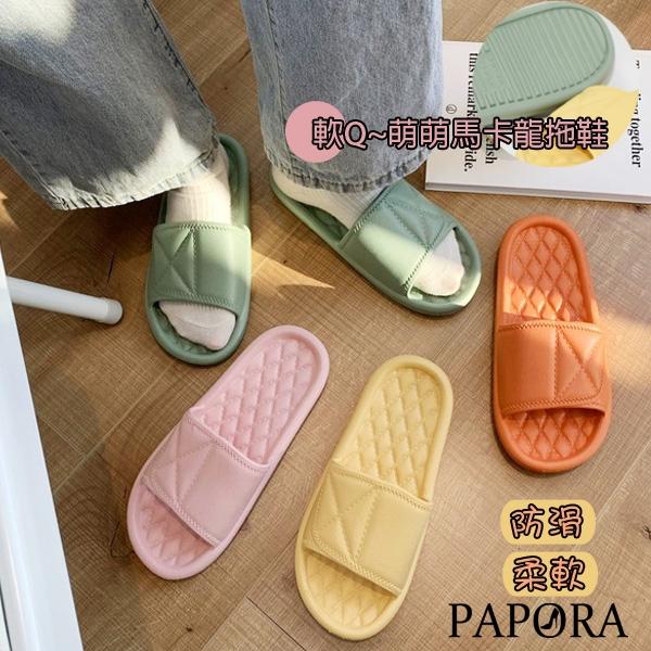 PAPORA輕便PU防水拖鞋涼鞋K335粉色/綠色/桔色/黃色