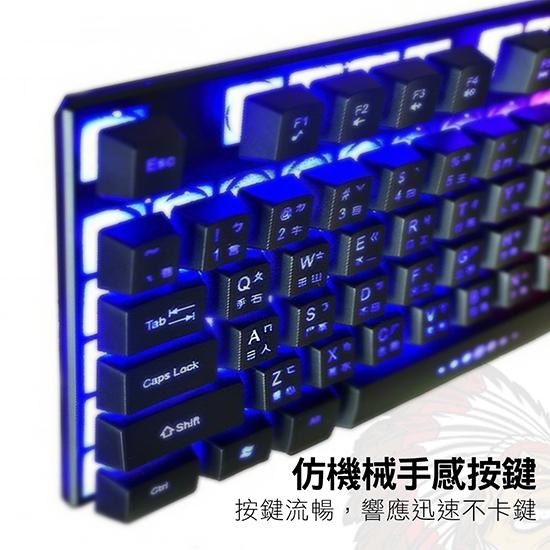MARAH 懸浮式 機械手感 電競鍵盤 LED炫光發光 鍵盤