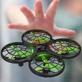 SYMA無人機迷你懸浮手勢感應四軸ufo飛行器兒童玩具直升遙控飛機 NMS小明同學