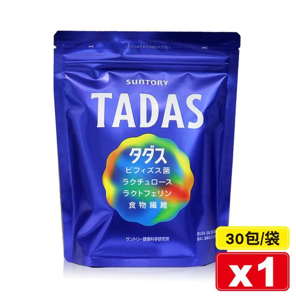 2022.01 三得利 SUNTORY 比菲禦力菌 1.7gX30包/袋 專品藥局【2018064】