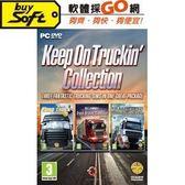 【意念數位館】模擬卡車經典合輯(Scania,Euro Truck Gold,Trucks & Trailers)[英文版PC-GAME]