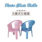【我們網路購物商城】聯府 RC639 大...
