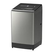 【HITACHI 日立】 15KG 變頻溫水直立式洗衣機 SF150ZCV 星燦銀