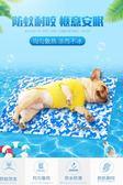 寵物冰墊 寵物冰墊狗狗涼席狗墊子防水夏季泰迪狗窩貓咪涼墊大型犬睡墊夏天 歐萊爾藝術館