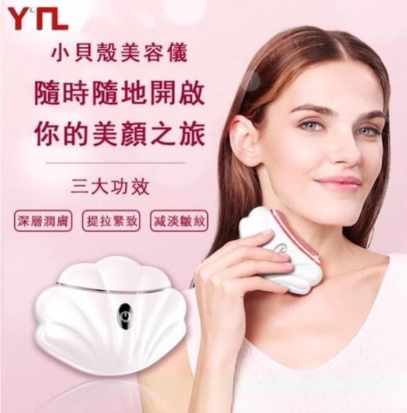 美容儀充電式電動刮痧板震動加熱美容儀美容儀臉部按摩器【免運快出】