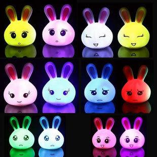 七彩調皮兔小夜燈