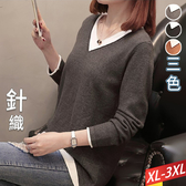白拼V領捲邊針織上衣(3色) XL~3XL【142876W】【現+預】☆流行前線☆