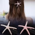 滿鑽海星髮束迷你髮夾小清新髮卡頭飾