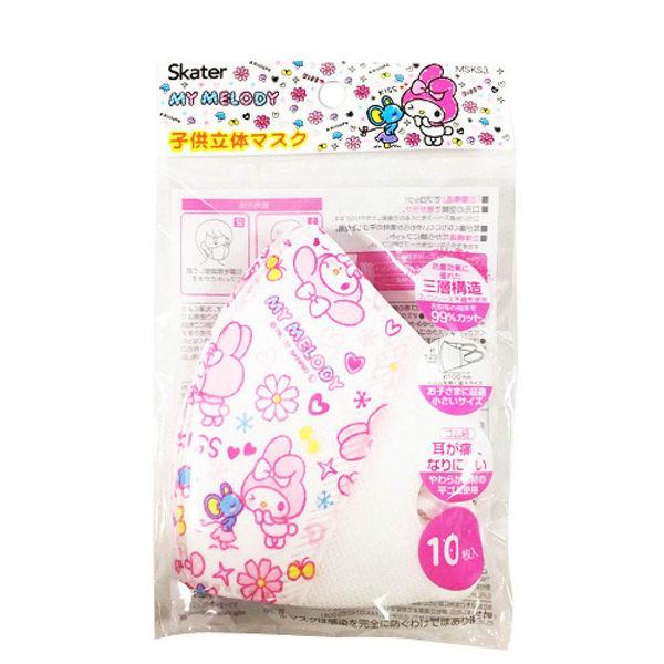 SKATER 美樂蒂兒童用立體口罩-10枚入(甜蜜親親)★funbox★ S38629