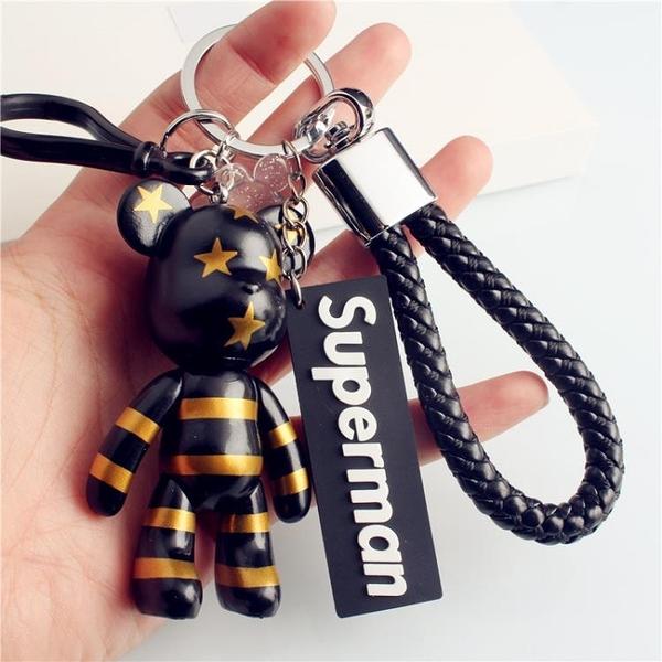 時尚潮流字母牌鑰匙扣 superman超人創意小熊車鑰匙掛件鑰匙鏈