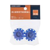 特力屋導水器專用PP除雜質濾心(2入)
