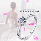 六爪鉆戒 仿真鉆石戒指求婚訂婚對戒純銀女1克拉指環PT950印記