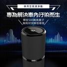 【figo】辦公室車用USB充電型負離子...