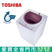 TOSHIBA東芝10KG不鏽鋼洗衣機AW-B1075G(WL)含配送+安裝【愛買】