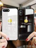 手機殼 蘋果8plus手機殼玻璃iphonex硅膠iphone全包6s防摔套8超薄6男7簡約xs女款 唯伊時尚