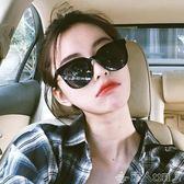 太陽眼鏡墨鏡女新款韓版gm太陽鏡潮復古偏光太陽眼鏡旅游街拍眼睛 潮人女鞋