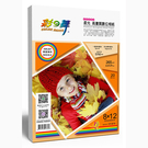 Color-Dance 彩之舞 HY-B79 8x12 珍珠面高畫質數位相紙–防水 265g 20張/包