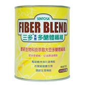 三多 天然多醣體纖維375g (素食可用)