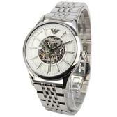 EMPORIO ARMANI七鍊式不鏽鋼鏤空自動上鍊機械腕錶43mm(AR1945)270210