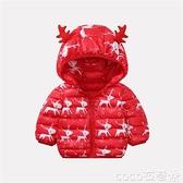 嬰兒棉衣外套 兒童棉衣反季清倉女童羽絨棉服寶寶冬季棉襖女寶寶嬰兒冬裝外套男 coco