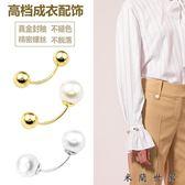 【618好康又一發】韓版旋轉扣金屬球珍珠一字彎針胸針