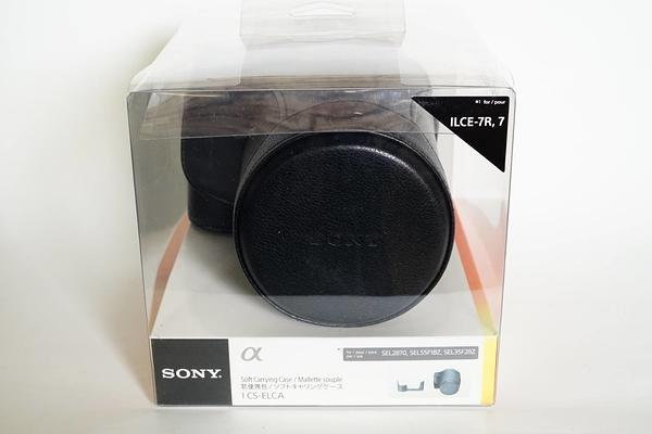 【震博】Sony LCS-ELCA (A7s,A7R,A7 一代專用相機皮套組;台灣索尼公司貨) ~~振興五倍券 5倍券~~
