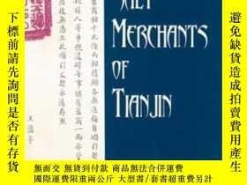 二手書博民逛書店The罕見Salt Merchants Of TianjinY256260 Kwan Man Bun Univ