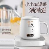 加熱杯墊 暖暖55度恒溫杯墊USB自動保暖杯墊保溫底座可控溫加熱器智能熱茶