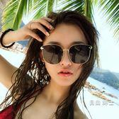 (低價促銷)大框復古原宿風墨鏡女正韓潮2018網紅眼鏡新品太陽鏡圓臉