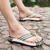 拖鞋 男士人字拖夏季防滑戶外涼拖夾腳個性韓版室外沙灘鞋子休閒拖鞋男