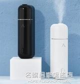自動噴香機家用臥室車載香薰機迷你小型廁所香氛機擴香機酒店商用 NMS名購居家