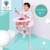 兒童餐椅便攜可摺疊嬰兒吃飯座椅餐桌椅多功能寶寶椅子 NMS蘿莉小腳ㄚ