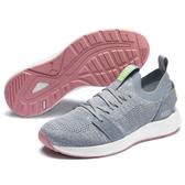 PUMA Hallenschuhe 女鞋 慢跑 訓練 針織 透氣 襪套 灰 【運動世界】 19109424