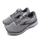 Brooks 慢跑鞋 Ghost 13 寬楦 灰 灰色 透氣 針織鞋面 女鞋 避震緩衝 【ACS】 1203381D084