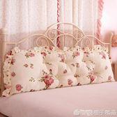 全棉床頭板軟包靠墊大靠背床上可拆洗靠枕沙發抱枕護腰墊床靠背墊QM 橙子精品