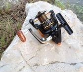 漁輪13軸全金屬頭紡車輪魚線輪路亞輪海竿輪磯竿輪閥桿輪漁具用品    蜜拉貝爾