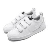 Nike 休閒鞋 Pico 5 GS 小白鞋 魔鬼氈 女鞋 全白 運動鞋 【PUMP306】 CJ7199-100
