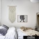 北歐風流蘇掛毯純棉線手工編織掛飾客廳臥室波西米亞壁毯【全館免運】