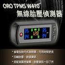 【旭益汽車百貨】ORO TPMS W41...