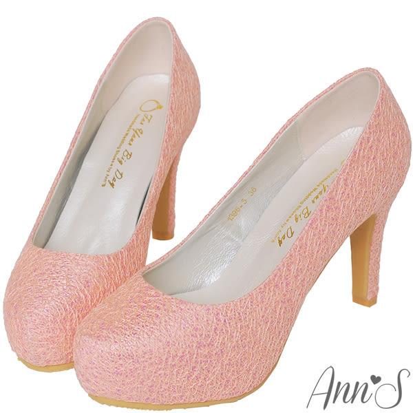 Ann'S Bridal幸福距離立體織紋防水台厚底高跟婚鞋-粉