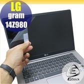 【Ezstick】LG Gram 14Z980 靜電式筆電LCD液晶螢幕貼 (可選鏡面或霧面)
