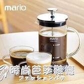 Mario法壓壺 咖啡壺器具 手沖家用法式濾壓壺 耐熱沖茶器 過濾杯 時尚芭莎