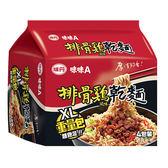 味味A排骨雞乾麵風味XL重量包123g*4【愛買】