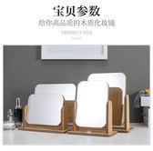 木質臺式化妝鏡子高清單面梳妝鏡