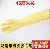 加長加厚洗碗手套女防水薄款耐用洗衣服加絨牛筋乳膠橡膠皮手套 小艾新品