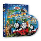 湯瑪士小火車:環遊世界大冒險 DVD 免運 (購潮8)