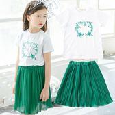 女童套裝兒童夏裝短袖t恤小女孩童裝百褶半身裙兩件套雪紡裙 全館免運