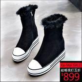 克妹Ke-Mei【ZT48739】心機系!奢華皮草毛毛內增高皮質拉鍊撞色靴型休閒鞋