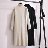 連身裙針織洋裝女秋冬季新款過膝中長款寬鬆半高領毛衣裙內搭打底 凱斯盾