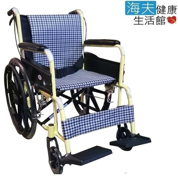 【海夫】富士康 鋁合金 雙層不折背 輕型輪椅 (FZK-2B 黃骨)